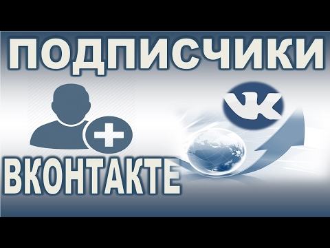 бесплатно знакомства в украине для секса