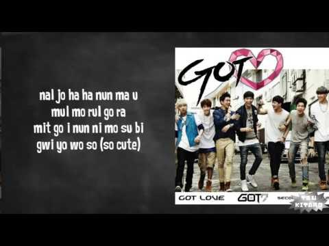GOT7 - A Lyrics (easy Lyrics)