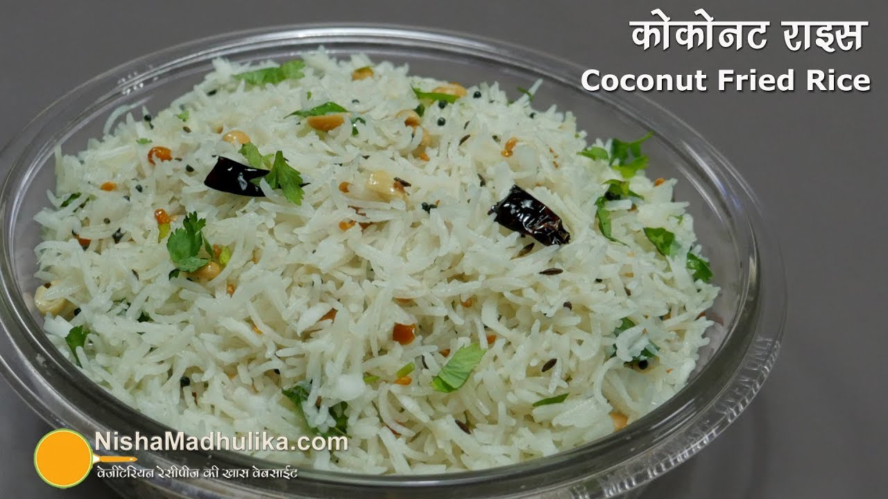Cooking chinese fried rice recipe vegetable in hindi by nisha madhulika