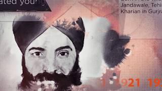 Shaheed Bhai Hari Singh - Saka Amritsar 1978