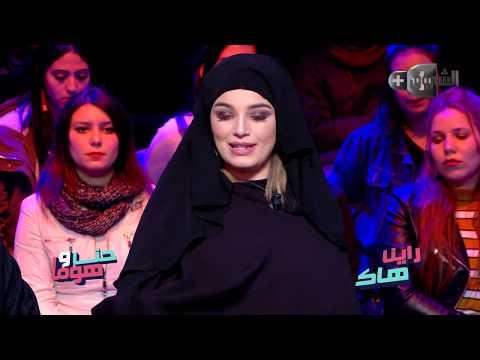 تخلطت بين خساني و نوميديا؛ خساني اقول للنوميديا بلعي و نوميديا تخرج من البلاطوا 😠😰