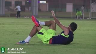 تدريبات الفريق الأول لكرة القدم بالنادي الأهلي _ المركز الإعلامي HD