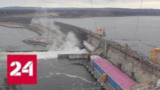 'Погода 24': в Усть-Илимске расшатался 'коммунальный климат' - Россия 24