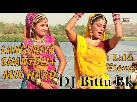 Languriya Ghantoli+Mix Hard Bass Dj BittuBk 8267955219 Hapur Dadayara