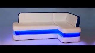видео Купить кухонные уголки и диваны со спальным местом