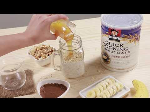 桂格煮食大燕麥片食譜_ 香蕉巧克力冰冰燕麥片