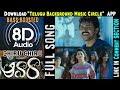 Chiru Chiru 8D Full Song USE EARPHONES 🎧 Awaara  | Yuvanshankar | Karthi