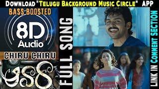 Chiru Chiru 8D Full Song USE EARPHONES 🎧 Awaara    Yuvanshankar   Karthi