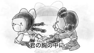 http://www.universal-music.co.jp/mogamigawa-tsukasa/ 瞳閉じれば、い...