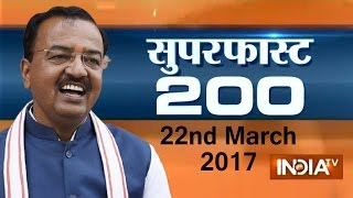 Superfast 200 | 22nd March, 2017, 7:30pm ( Part 1 ) - India TV