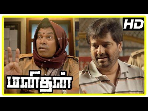 Manithan Tamil Movie | Scenes | Radha Ravi warns both Prakash Raj and Udhayanidhi | Aishwarya