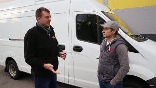 Делаем бизнес на ГАЗель NEXT: водитель, работа, отзывы новый проект Автопанорама АВТО//ПРОФИ