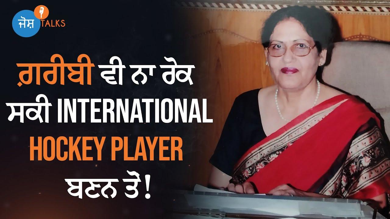 Download ਹਰ ਖ਼ੇਤਰ ਵਿੱਚ ਬਣੋ ਮਿਸਾਲ | Dr Rupa Saini | Josh Talks Punjabi