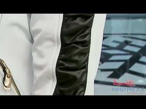 Мир Меха: Женские кожаные куртки