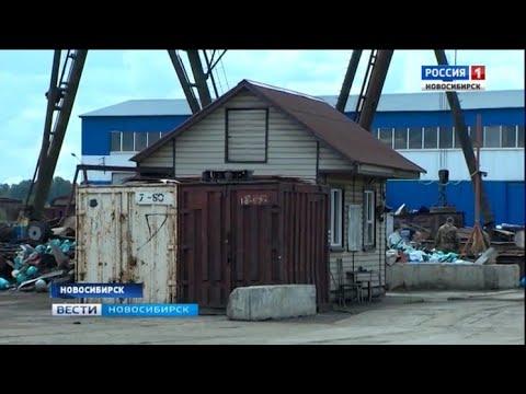 Костры из пунктов приёма металла не дают спать жителям Ленинского района