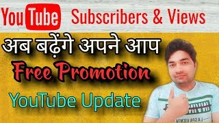 YouTube New Update  || Good News for all Youtubers || Important For Every Youtubers|bychillyfact
