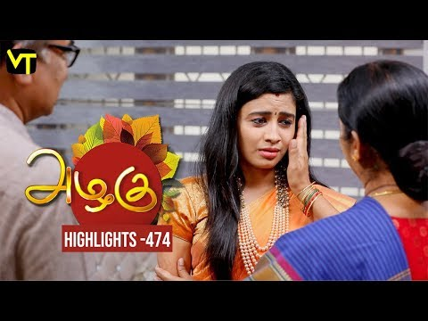 Azhagu Tamil Serial Episode 474 Highlights on Vision Time Tamil.   Azhagu is the story of a soft & kind-hearted woman's bonding with her husband & children. Do watch out for this beautiful family entertainer starring Revathy as Azhagu, Sruthi raj as Sudha, Thalaivasal Vijay, Mithra Kurian, Lokesh Baskaran & several others. Directed by K Venpa Kadhiresan  Stay tuned for more at: http://bit.ly/SubscribeVT  You can also find our shows at: http://bit.ly/YuppTVVisionTime  Cast: Revathy as Azhagu, Sruthi raj as Sudha, Thalaivasal Vijay, Mithra Kurian, Lokesh Baskaran & several others  For more updates,  Subscribe us on:  https://www.youtube.com/user/VisionTimeTamizh Like Us on:  https://www.facebook.com/visiontimeindia