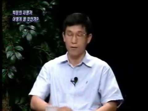 박정희 난장토론 (진중권 교수) 01/03