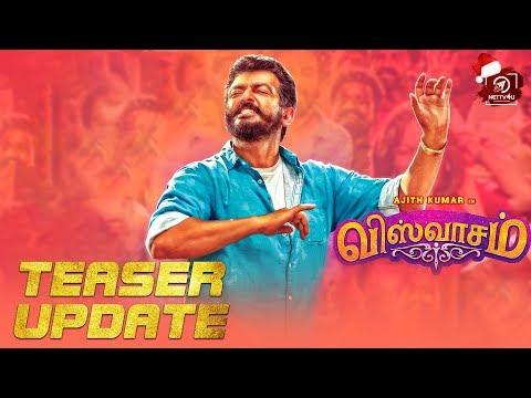 Viswasam Teaser Release Date Is Here! | Ajithkumar | Nayanthara | DImman | Vetri | Siva