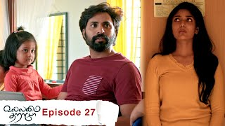 Vallamai Tharayo | EP 27 | YouTube Exclusive | Digital Daily Series | 01-12-2020