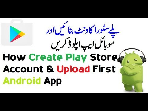How To Create Google Play Console Account And Upload Your Frest App On Play Store 1