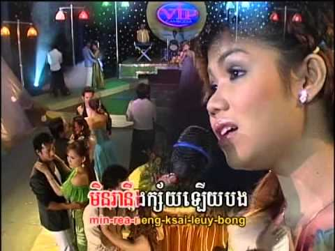 S.M. Phop Som Nang & Choeun Odom