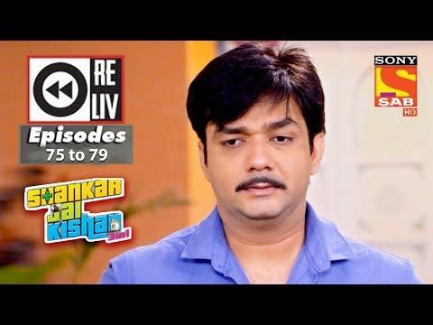 Weekly Reliv | Shankar Jai Kishan 3 In 1 | 20th November To 24th November 2017 | Episode 75 To 79