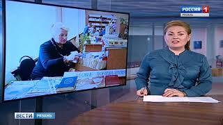 Блок Местное время в 17:00 (Россия 1 Рязань, 8.10.2018)