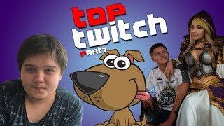 Top Twitch | Спасение кота в прямом эфире | Классика кудеса | Не выдернул чеку