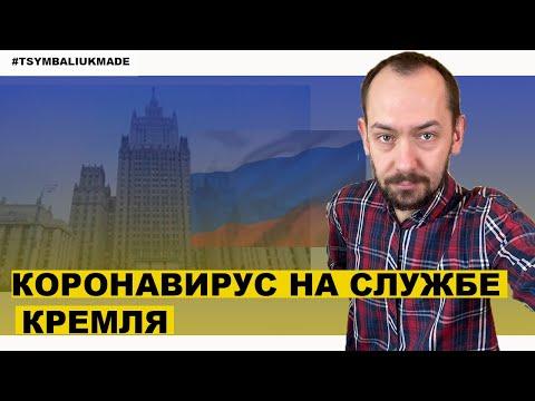 Будем  жаловаться на Украину в ООН