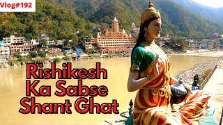 Rishikesh Ka Sabse Shąnt Ghat || Place for Meditation || Vlog#192