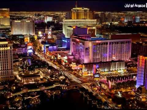 صور فنادق السياحة الدراسة اجمل مدن فى امريكا | Hotels Tourism study the most beautiful cities in USA