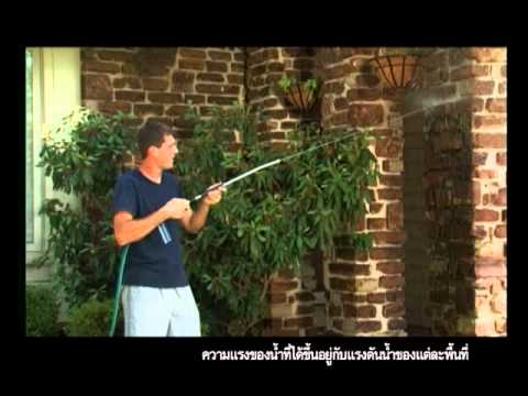 TV Direct - Water Zoom หัวฉีดน้ำพลังสูง