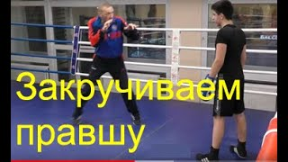 Boxing: making angles against the orthodox fighter