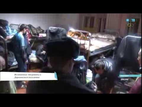 Незаконные мигранты в Дороховском поселении