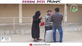 | BEHAN BHAI PRANK | By Nadir Ali & Ahmed In | P4 Pakao | 2018