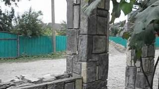 Как сделать забор из камня своими руками.(Добро пожаловать на наш сайт: http://zabor-stroy.com/
