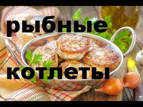 Жареные пирожки с картошкой на дрожжах видео рецепт
