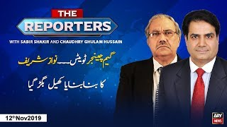 The Reporters | Sabir Shakir | ARYNews | 12 November 2019