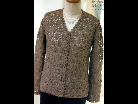 Crochet Patterns For Free Lacy Crochet Cardigan Pattern 2171