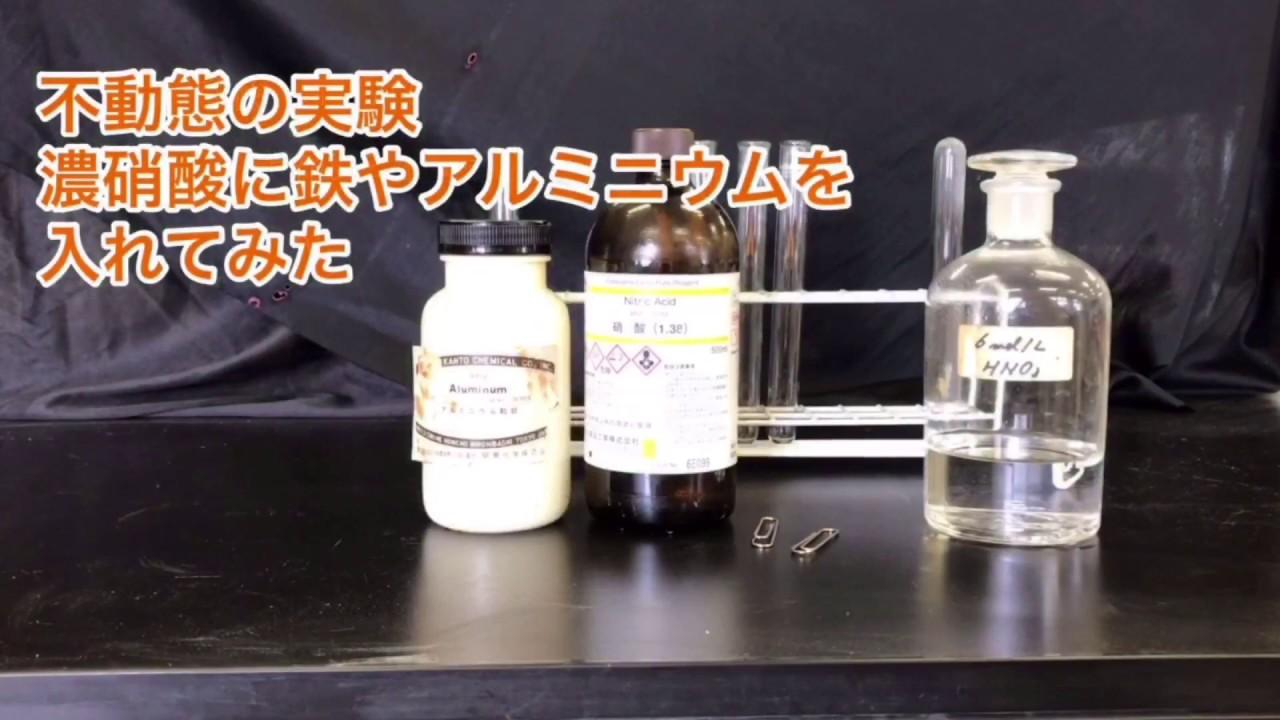 硝酸とオストワルト法 - YouTube