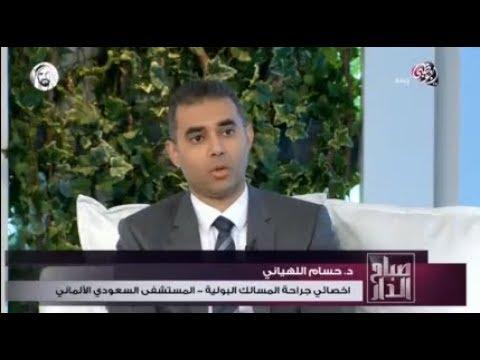 DR. HOSSAM ALLAHYANI interview on Abu Dhabi TV- Saudi German Hospital,Dubai