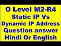O Level M2-R4 Static IP Vs Dynamic IP Address Question answer Hindi Or English