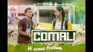 Comali Hi Sonna Pothum Cover | Jayam Ravi, Samyuktha Hegde| Hiphop Tamizha