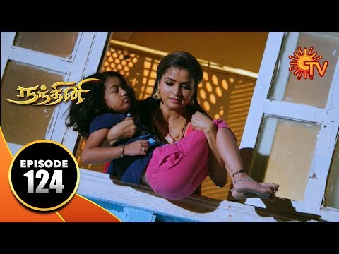 Nandhini - நந்தினி | Episode 124 | Sun TV Serial | Super Hit
