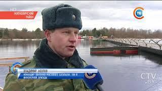 В Житковичах радуются: движение по мосту через Припять возобновлено