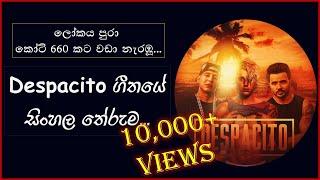Despacito ගීතයේ සිංහල තේරුම | Despacito Song Meaning in Sinhala