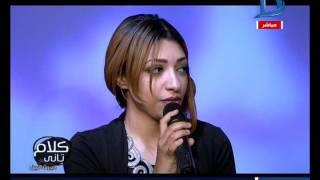 كلام تانى  تتر مسلسل حديث الصباح و المساء غناء فرقة النهر الخالد