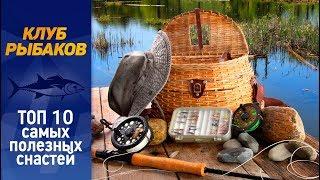 видео Снасти » Сайт о рыбалке для начинающих