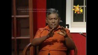 Soorya Sinhale Hiruth Ekka Aurudu - Aurudu  Charithra | 2016-04-13
